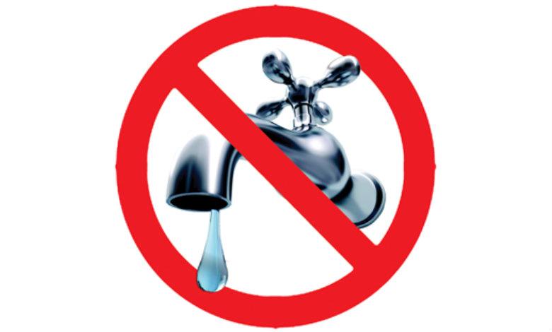 W dniu 25.11.2019 w godz. 8:00 - 16:00 nastąpi przerwa w dostawie wody